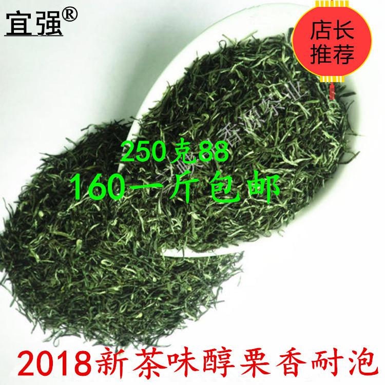 2018新茶湖北宜昌三峡明前高山邓村碧峰五峰毛尖散装绿茶叶250克