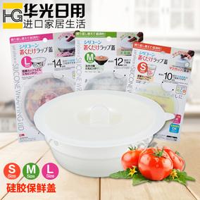 日本正品可微波可冷藏碗盖防尘防灰杯盖硅胶保鲜盖泡面通用盖子