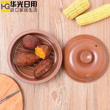 日本进口耐热煲仔饭陶瓷砂锅家用玉米地瓜蒸锅铐锅两用炖汤煲汤锅