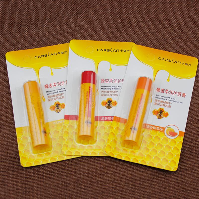 卡姿兰蜂蜜护唇膏