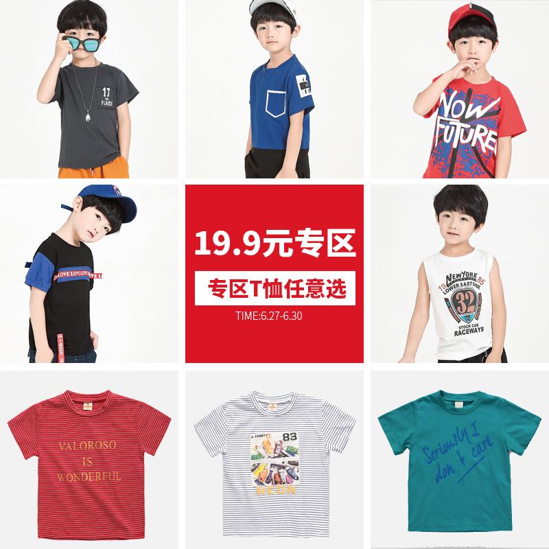夏季新款1件19.9薄潮洋气韩版中大童