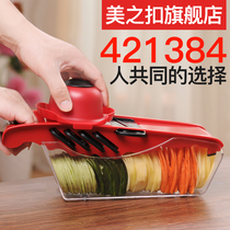 家用土豆丝切丝器厨房用品多功能切菜萝卜擦丝土豆片切片刨丝神器