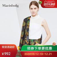 玛丝菲尔女装时尚郁金香花稿西装外套秋新款专柜同款