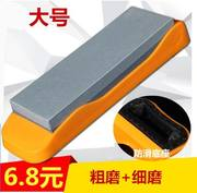 Large double-sided thick whetstone Sharpener household kitchen knife open blade natural oil stone grindstone