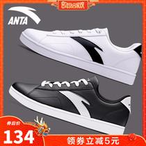 43板鞋威时尚百搭耐磨休闲鞋样品鞋牛皮板鞋s正品海外版盖