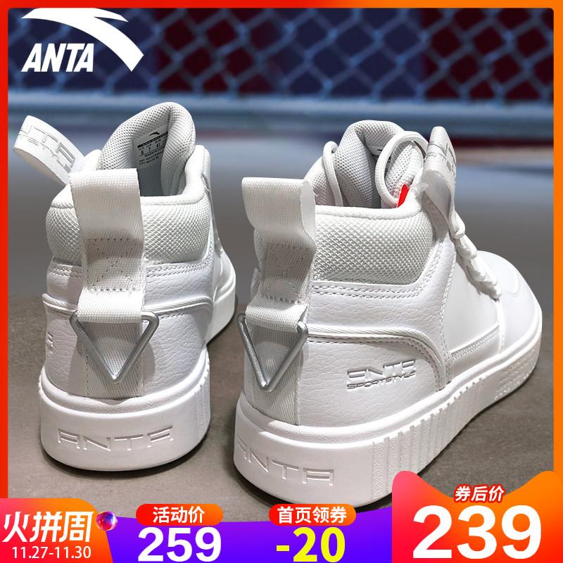 安踏板鞋男鞋官网旗舰高帮运动鞋2019冬季新款休闲鞋子潮小白鞋男