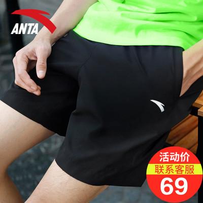 安踏短裤男五分裤2019夏季新款宽松梭织速干透气健身房跑步运动裤
