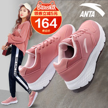 Anta women's shoes, sports shoes, authentic women's shoes, winter 2018 new official website leather leisure shoes, fitness running shoes