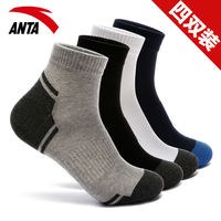 Set Anta sports socks men's socks 2019 spring and summer new stockings casual running cotton socks