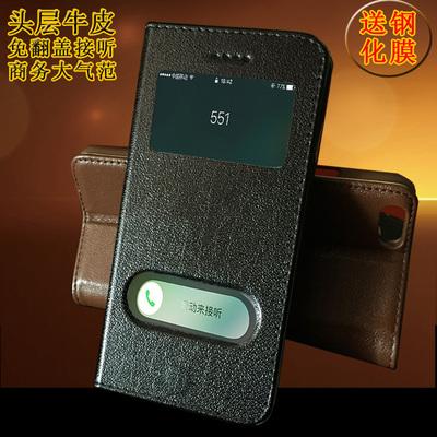 苹果7iphone6s真皮手机壳套6plus翻盖式保护套i8plus商务皮套男女