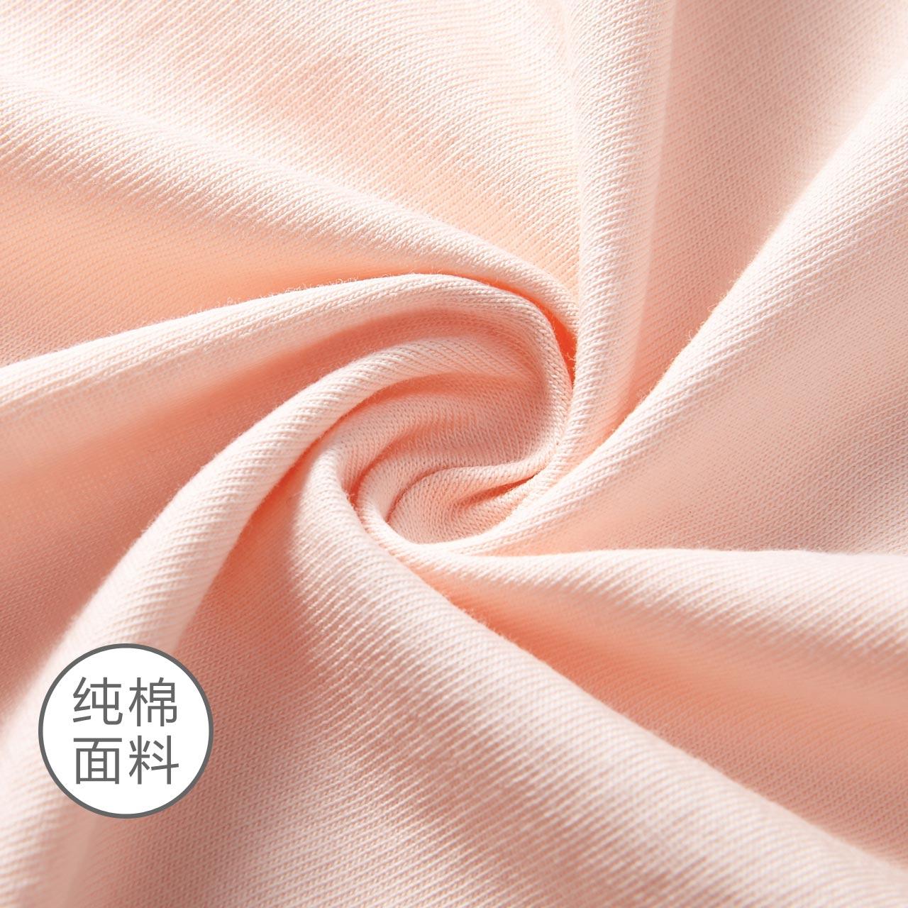 加一尚品睡衣男女款夏季 长袖休闲纯棉家居服情侣套装T47-005