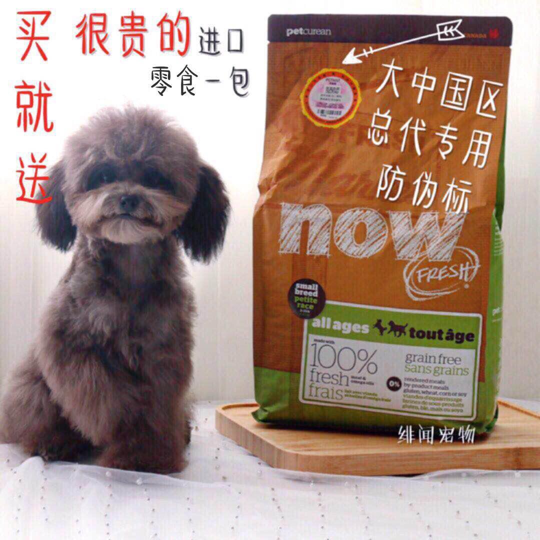 Корм для собак Артикул 565907154449