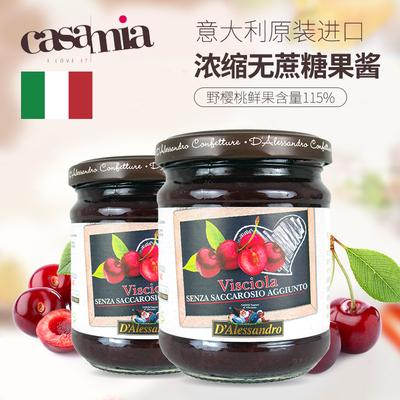 小矮人意大利进口果酱无蔗糖115%浓缩手工野樱桃果酱230g 低糖