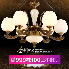 欧式全铜吊灯复古云石客厅灯具美式简约卧室简欧大气餐厅北欧铜灯