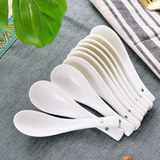 10 Pack of pure white lead-free bone china ceramic spoon Korean style Japanese tableware small spoon spoon coffee spoon flat spoon