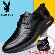 Playboy men's shoes winter leather business shoes men plus velvet Korean cotton shoes men's increased casual shoes