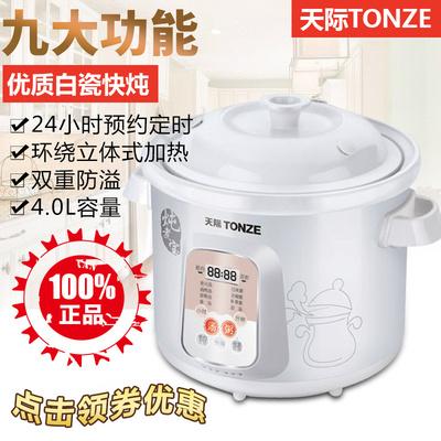 电炖锅白瓷煲汤锅炖