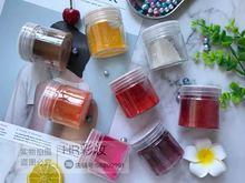 太阳色粉8色口红粉套餐包送366调色比例有报告 diy手工口红原色粉
