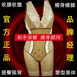 秋冬保暖正品香港幸福狐狸塑身瘦身衣收腹提臀美体品牌塑形内衣