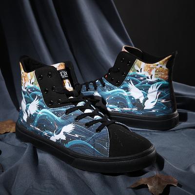 IDX/爱定客/望北 秋季男女款板鞋韩版潮流棉鞋学生休闲高帮帆布鞋