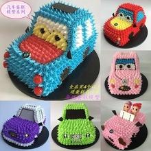 卓越仿真蛋糕模型卡通小汽車生日蛋糕歐式假蛋糕櫥柜塑膠擺設樣品