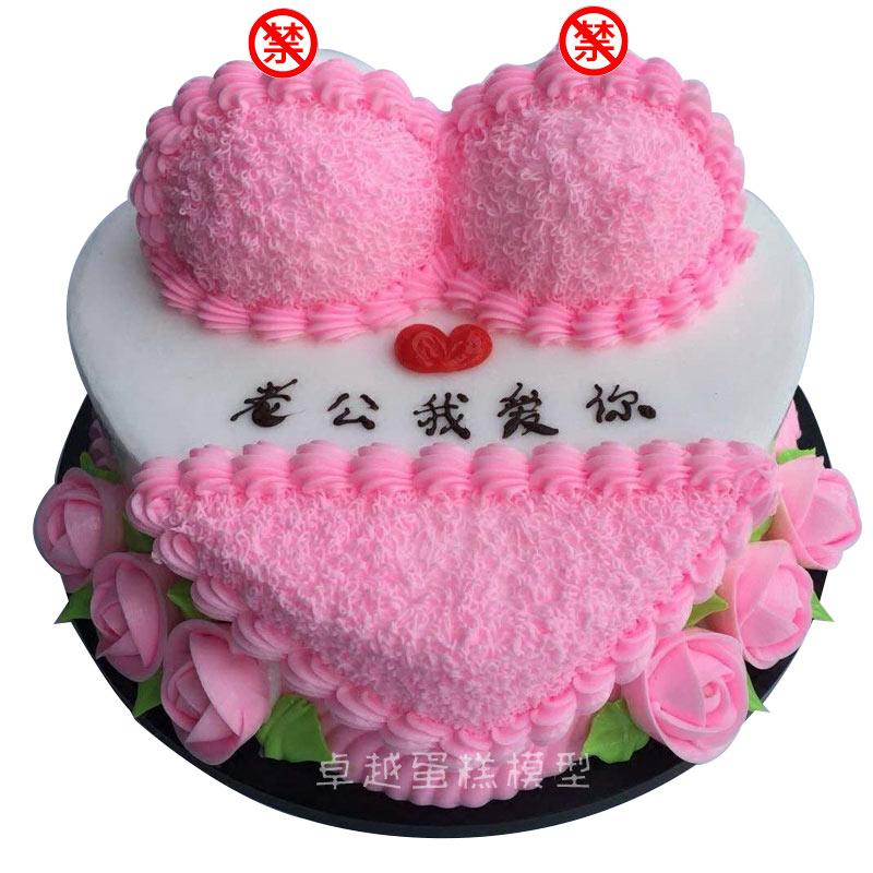 仿真蛋糕模型新款2018心型比基尼情趣假蛋糕塑胶样品生日蛋糕模型
