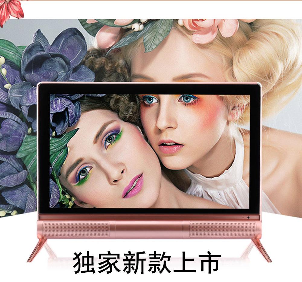 17 19 21.5 22寸液晶显示器改装电视机外壳 全新通用套件diy套料