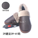 Electric heating shoes charging can walk men and women electric shoes plug electric warm slippers warm shoes dormitory to learn to cover the foot god