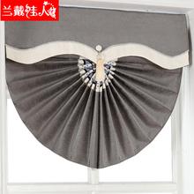 美式罗马帘升降帘扇形拉帘卧室客厅办公室卷帘小窗户窗帘成品遮光