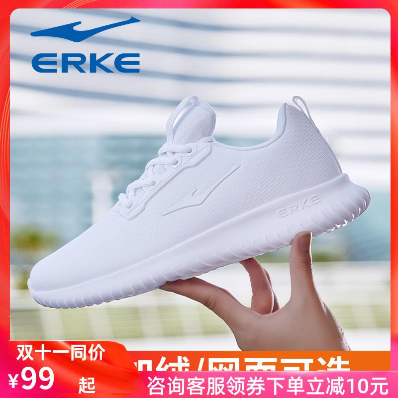 鸿星尔克女鞋2019冬季新款运动鞋女士棉鞋休闲鞋子跑步鞋特步361R