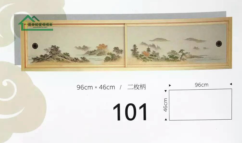 龙井和室天地袋柜门专用纸榻榻米天地带山水画日本进口小门纸画