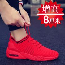 男鞋2018新款秋季男士内增高鞋8cm运动透气增高男鞋隐形增高鞋8CM