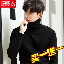 Antarctic high-collar sweater, plush and thicker for men. New winter knitted shirt, 2018