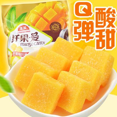正英纤果爱芒果软糖358g芒果糖果汁软糖软糕儿童休闲零食品