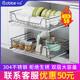 卡贝橱柜拉篮304不锈钢双层缓冲厨房厨柜碗架调味篮碗碟盘收纳蓝