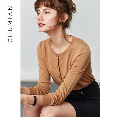 初棉2018秋季新款珍珠扣针织开衫女长袖纯色外搭空调衫开衫