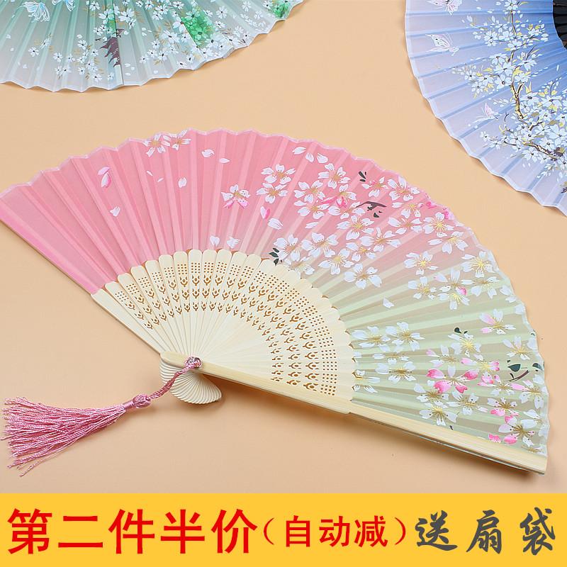 定制 扇子 中国风