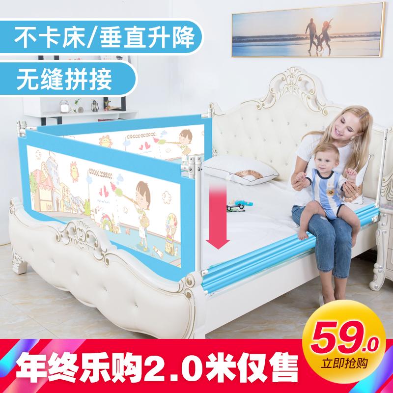 婴儿童床护栏宝宝床边围栏2..