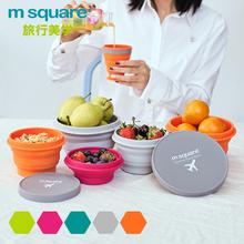 msquare户外便携硅胶折叠碗野餐碗漱口杯创意碗旅游旅行碗泡面