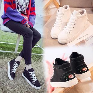 韩版百搭小白鞋女学平底高帮鞋系带厚底休闲女鞋2018春季新款板鞋
