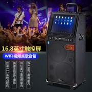 安卓系统WiFi户外广场K歌音箱点歌机KTV触摸显示屏唱歌视频音响