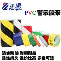 Warning tape PVC zebra line warning yellow black yellow floor stickers ground logo color marking tape