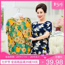 中老年女装夏季短袖T恤宽松大码胖M妈妈3XL200斤中年人上衣半袖潮