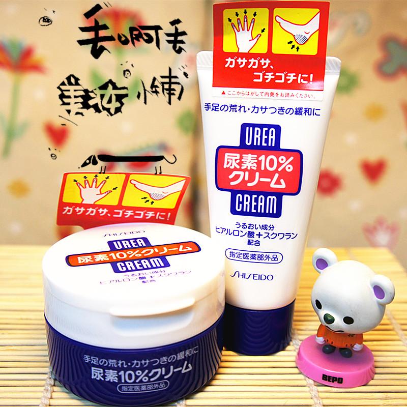 日本本土资生堂尿素角质柔化软膏护手霜手足60g/100g蓝罐装两款选