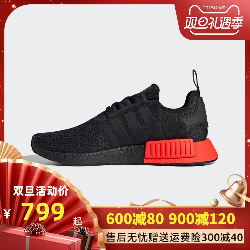Adidas/阿迪达斯男鞋三叶草NMD_R1运动鞋黑武士休闲跑步鞋EE5107