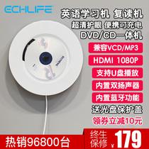 播放机cd支持英语光盘超薄随身听CD机CD便携式奥杰Audiologic