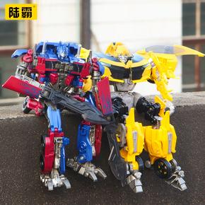 陆霸静态金属玩具变形模型玩具L8022DW8069机器人