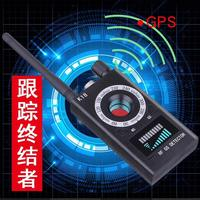 K18 advanced detector anti-peep gps strong magnetic positioning professional detection dog anti-monitoring tracking search detector