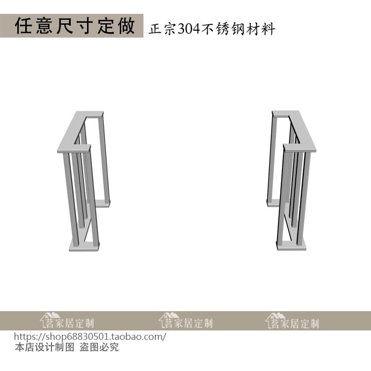 传统中国风桌腿定做 古典中式大理石桌大板桌腿 喝茶接待桌腿定制