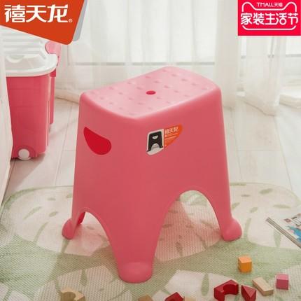 禧天龙塑料凳子家用加厚换鞋凳钓鱼凳宝宝凳浴室凳1个装收纳凳